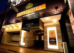 Apa飯店〈和歌山〉 - 和歌山 - 建築