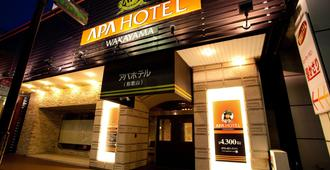 Apa Hotel Wakayama - וואקאיאמה