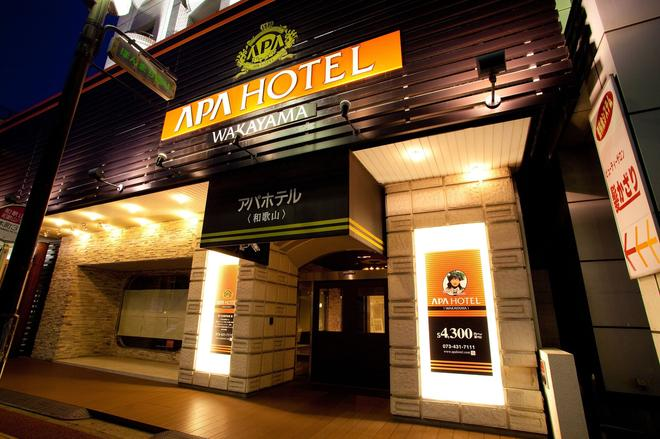 Apa Hotel Wakayama - Wakayama - Building