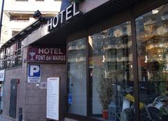Hotel Font del Marge - Andorra la Vella - Outdoors view