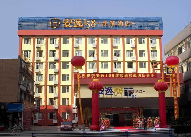 Ane Hotel - Jiuyanqiao Branch - Chengdu - Building