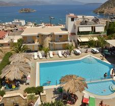 Hotel Aretoysa