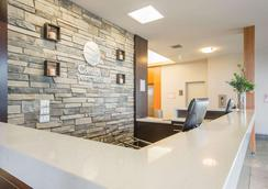Comfort Inn & Suites - Campbell River - Aula