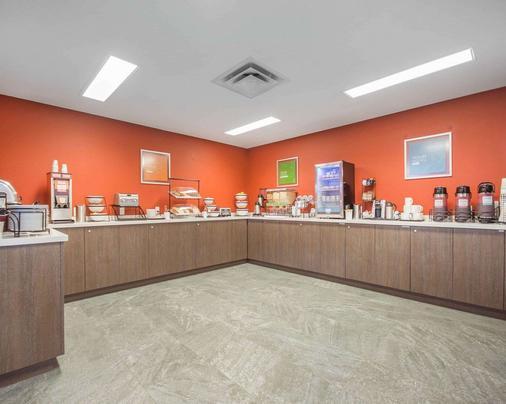 Comfort Inn & Suites - Campbell River - Buffet