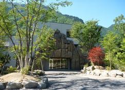 Nakaokogen Hotel Kazaguruma - Takayama - Außenansicht