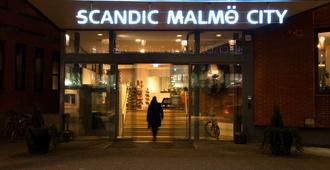 Scandic Malmö City - Μάλμε - Κτίριο