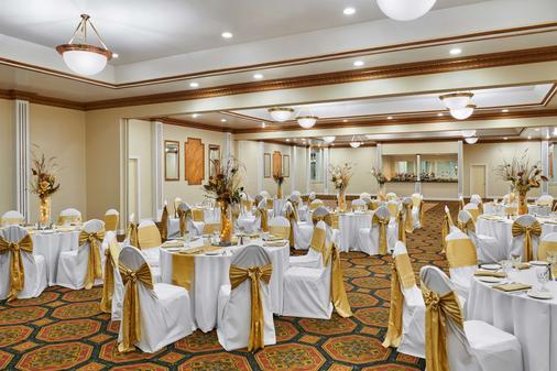 貝斯特韋斯特密爾沃基機場會議中心酒店 - 密爾瓦基 - 密爾沃基 - 宴會廳