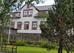 Central Guesthouse Reykjavik - Reykjavik - Building