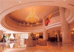 Hongqiao State Guest Hotel Shanghai - Shanghai - Lobby
