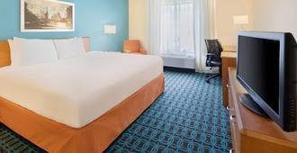 Fairfield Inn & Suites by Marriott Austin-University Area - אוסטין - חדר שינה