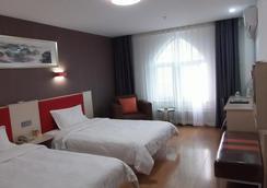Youth Holiday Hotel Minzu University - Beijing - Beijing - Bedroom