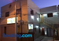 Hostal Agustin - Cartagena - Building