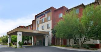 SpringHill Suites by Marriott Las Vegas Henderson - Henderson