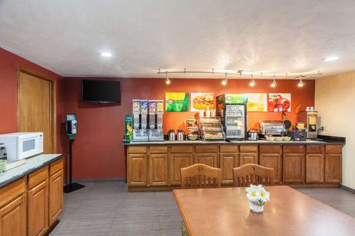 Quality Inn & Suites - Lincoln - Buffet