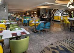 Holiday Inn & Suites Lanzhou Center - Lanzhou - Restaurant