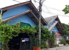 Canaan Guesthouse - Kanchanaburi - Außenansicht