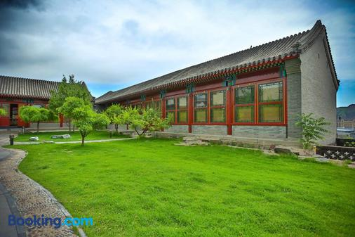 Chengde Imperial Mountain Resort - Chengde - Building