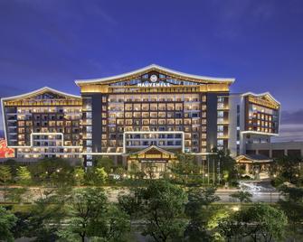 Sunac Mauve Hill Hotel Guangzhou - Guangzhou - Building