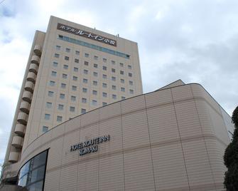 Route-Inn Grantia Komaki - Komaki - Building