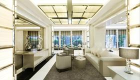 Centre Point Hotel Chidlom - Bangkok - Lounge
