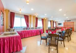 法列吉酒店 - 杜拜 - 杜拜 - 餐廳