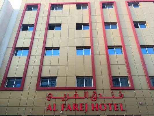 Al Farej Hotel - Dubai - Building