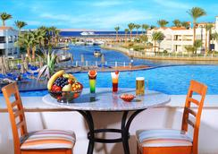 Dana Beach Resort (Families & Couples Only) - Hurghada - Uima-allas