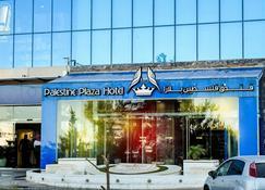 Palestine Plaza Hotel - Ramallah - Building