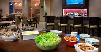 Residence Inn Alexandria Old Town South At Carlyle - Alexandria - Buffet