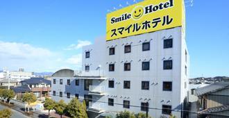 Smile Hotel Kakegawa - Какегава