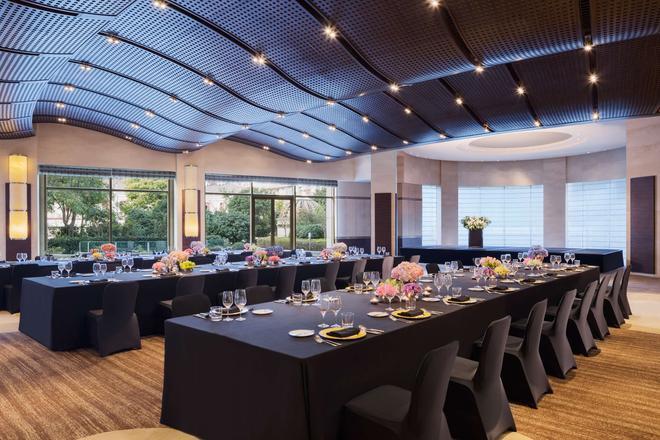 上海外灘茂悅大酒店 - 上海 - 宴會廳