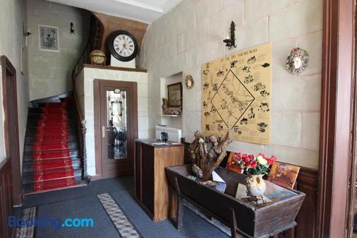 Domaine Des Roses - Vaudelnay - Hotel amenity
