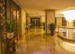 Luoyang Peony Hotel - Luoyang - Lobby