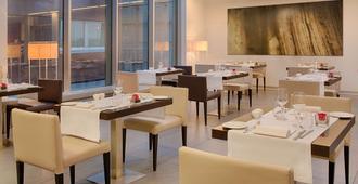 NH Orio al Serio - Bergamo - Nhà hàng