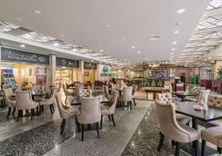 President Hotel - Kyiv - Nhà hàng