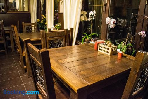 Vila Verbena - Apriltsi (Lovech) - Speisesaal