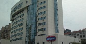 Hanting Express Hotel Changzhou Railway Station South Square - Changzhou - Edificio