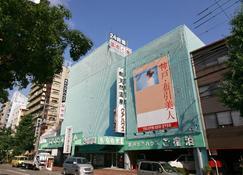 神戸クアハウスホテル - 神戸市 - 建物