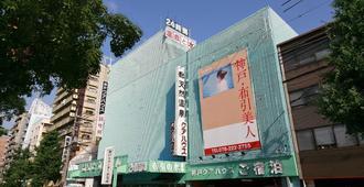 Kobe Kua House - Kōbe - Edificio