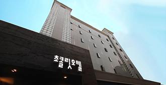 Hwagok Chocolate Hotel - Seoul