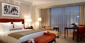 The Ritz-Carlton Beijing, Financial Street - Peking - Sovrum