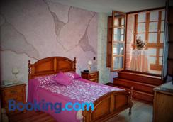 Hotel La Hacienda De MI Señor - Lerma - Bedroom