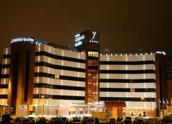 Hotel Silken Ciudad Gijon - Gijón - Edificio