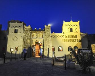 Kasbah Hotel Tombouctou - Merzouga