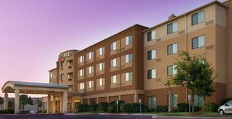 Courtyard by Marriott San Antonio SeaWorld/Lackland - San Antonio - Toà nhà