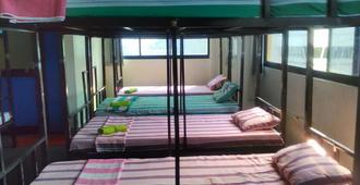 Haven Fort Hostel - Colombo - Phòng ngủ
