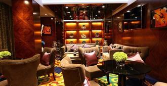Inner Mongolia Hotel Forbidden City - Pekín - Lounge