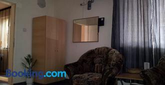 Avel - Guest House - Sofia