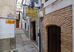 Casa Del Capitel Nazari - Granada - Outdoor view