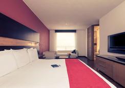 波黑埃爾雷蒂羅酒店 - 波哥大 - 波哥大 - 臥室